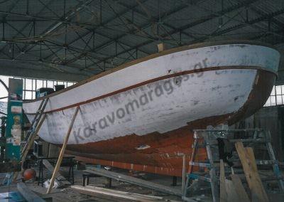 Karavomaragos.gr - Ioannis Chalkias
