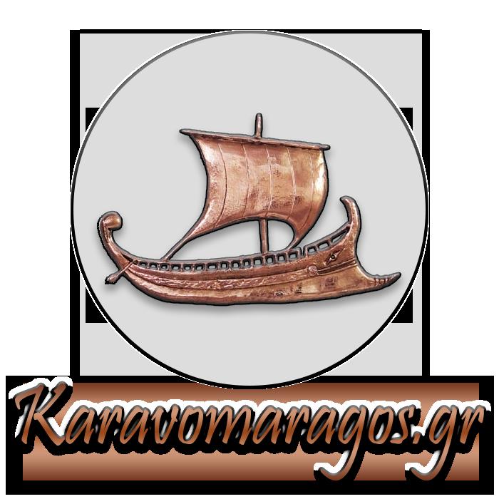 Καραβομαραγκός
